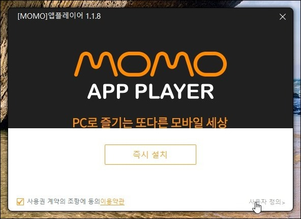 Momo App Player.jpeg