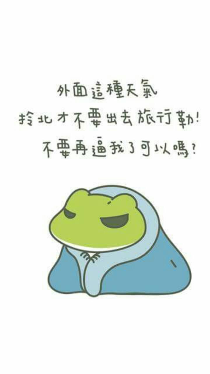 旅行青蛙攻略】青蛙一直不回家、...