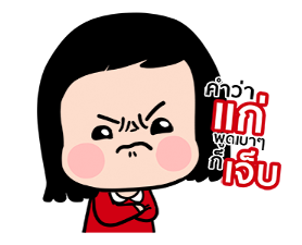 sticker (5).png
