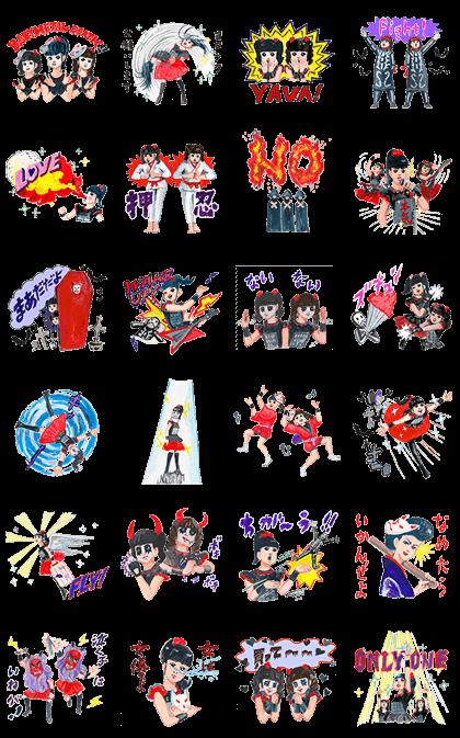 20171214 LINE最新貼圖 (2).png