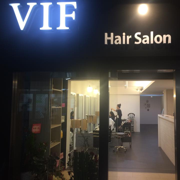 VIF hair salon 01.jpg