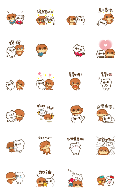 20180802 free line stickers (5).png