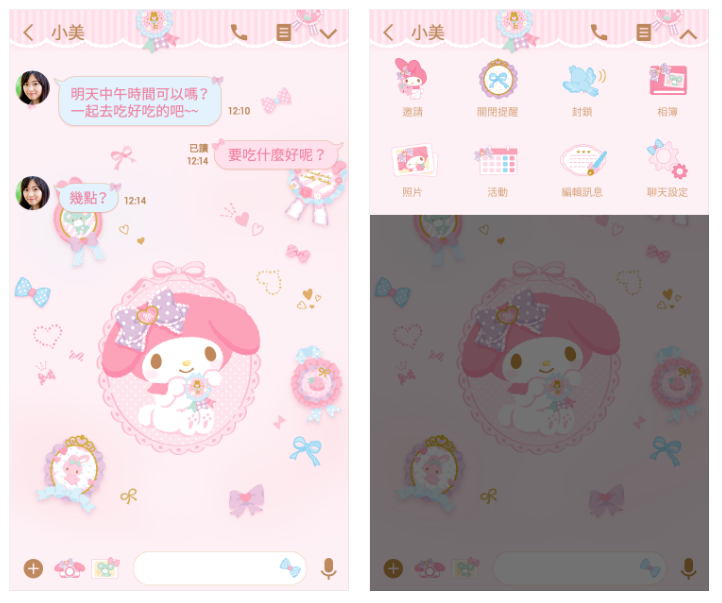 my melody-2.png