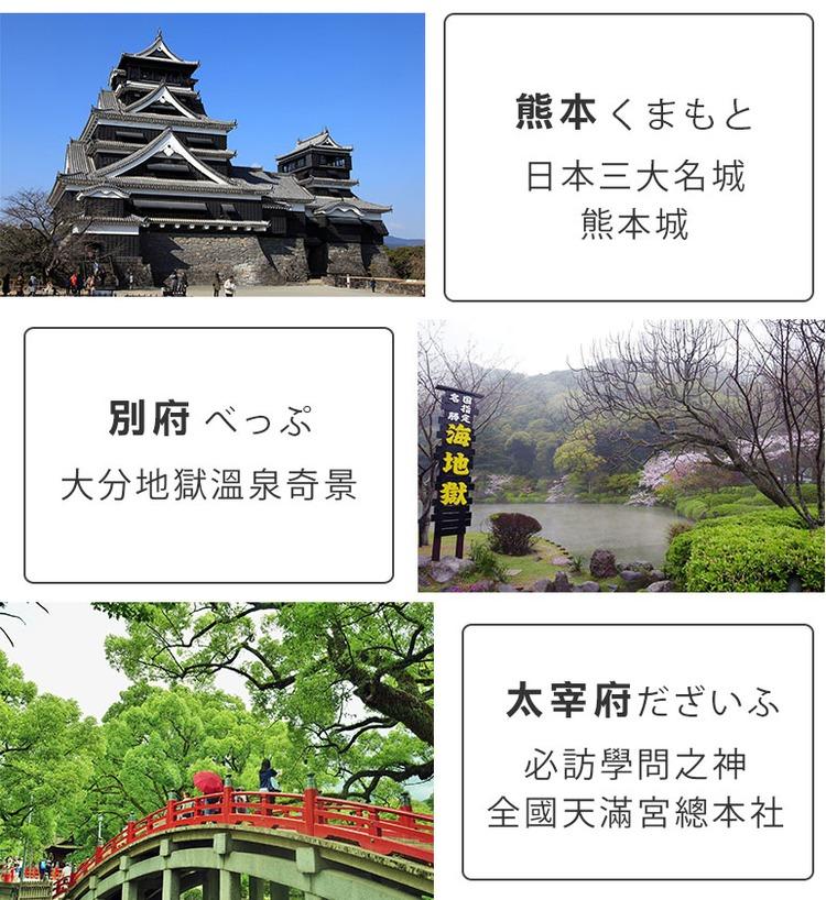 九州.jpg