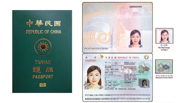 出国要带身分证吗-1.jpg