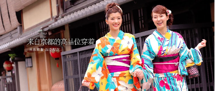 四季樱花-京都和服bn.jpg