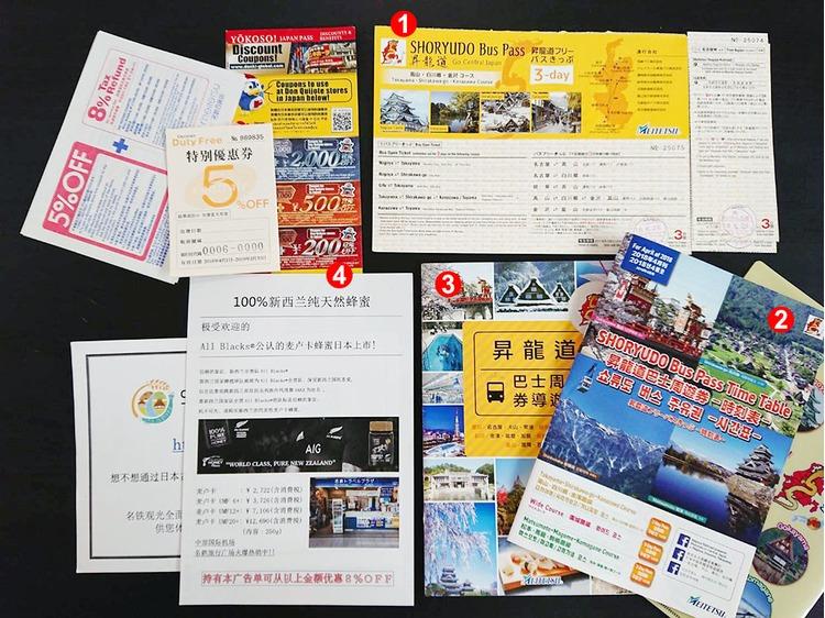 昇龙道巴士预约-18.jpg
