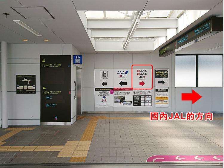 外国人日本国内线班机-12.jpg
