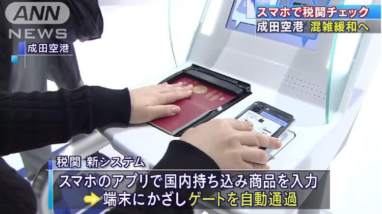日本电子申报-2.jpg