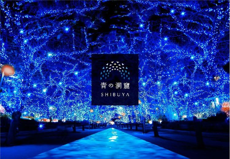 青の洞窟-SHIBUYA-东京耶诞节.jpg
