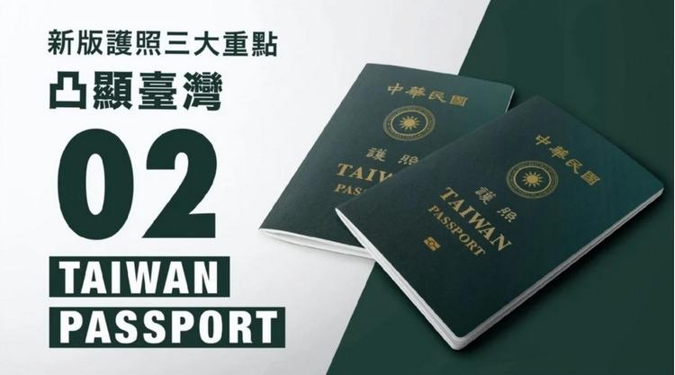 2021新版护照-2.jpg