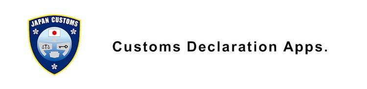 Customs-Declaration-Apps.jpg