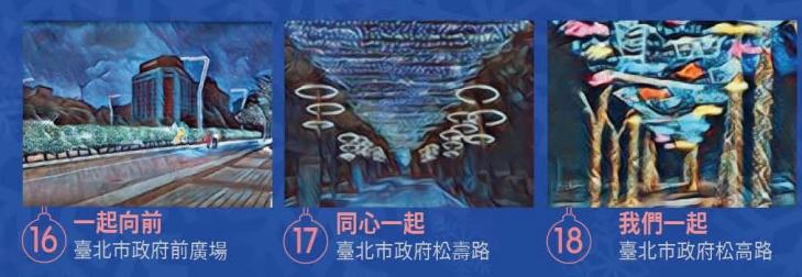 台北耶诞节-3.jpg
