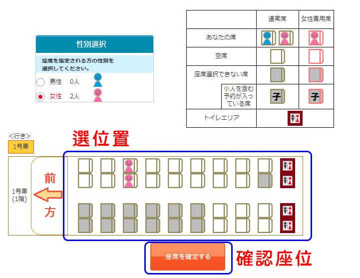 昇龙道巴士预约-11.jpg