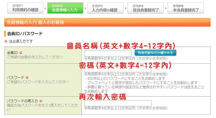昇龙道巴士预约-3.jpg