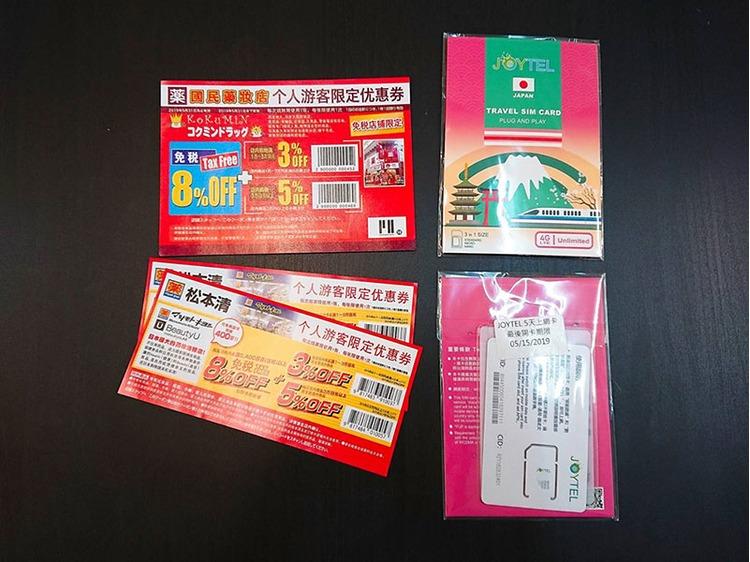 joytel日本网卡-1.jpg