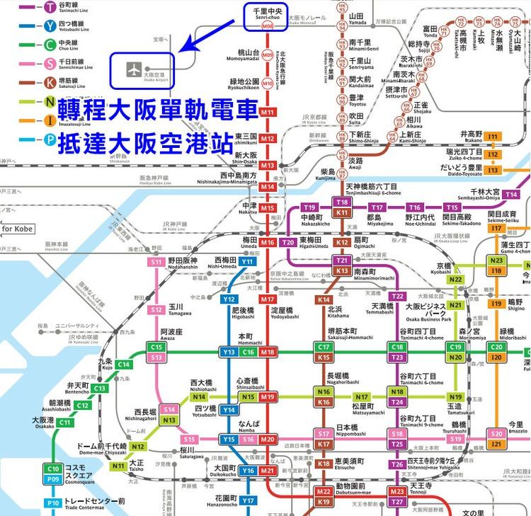 大坂单轨电车-大坂空港-map.jpg