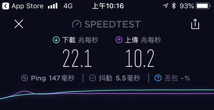 20180807_东京新宿.jpg