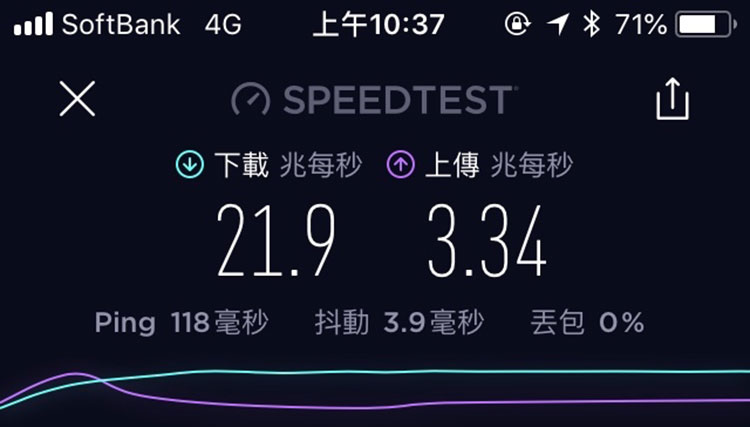 20180927_北海道函馆.jpg