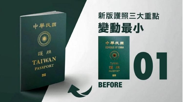 2021新版护照-1.jpg