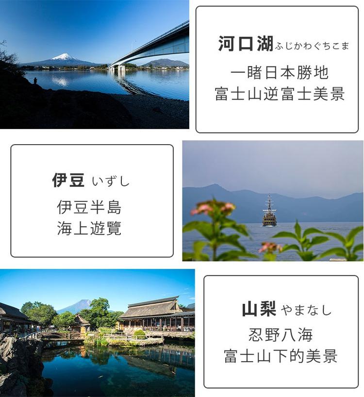 富士山河口湖.jpg