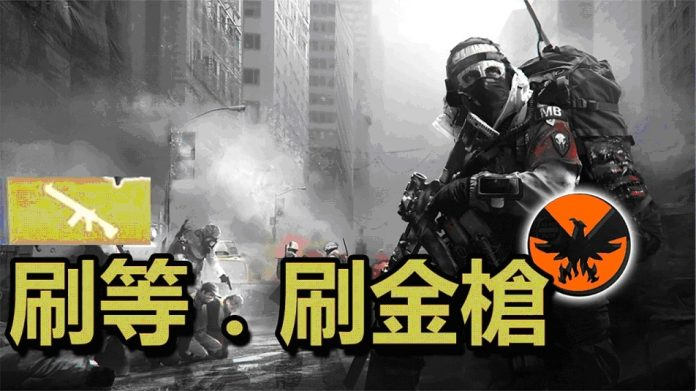 the-division-pcucgame.com-3-15-1-696x391