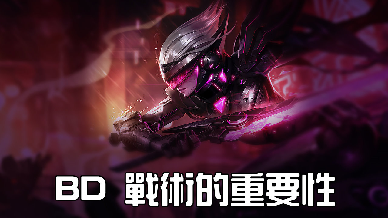 fiora_splash_centered_4