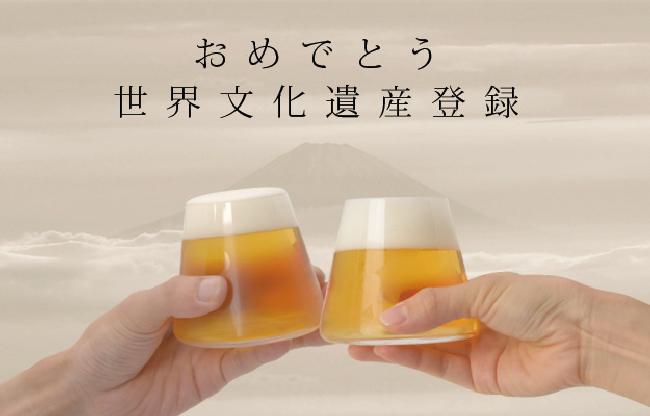 10.富士山礼品-杯子1
