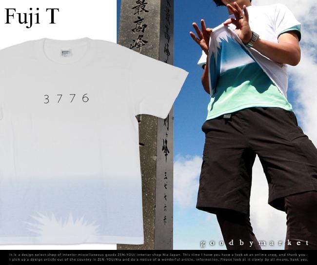 2.富士山礼品-T恤3