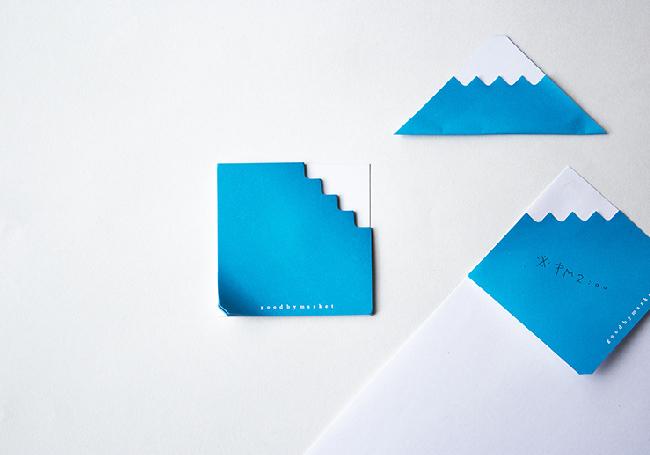 9.富士山礼品-便条纸2