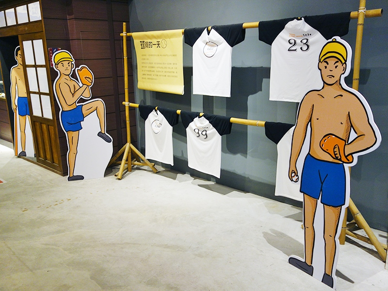 Taichung-棒球故事馆10
