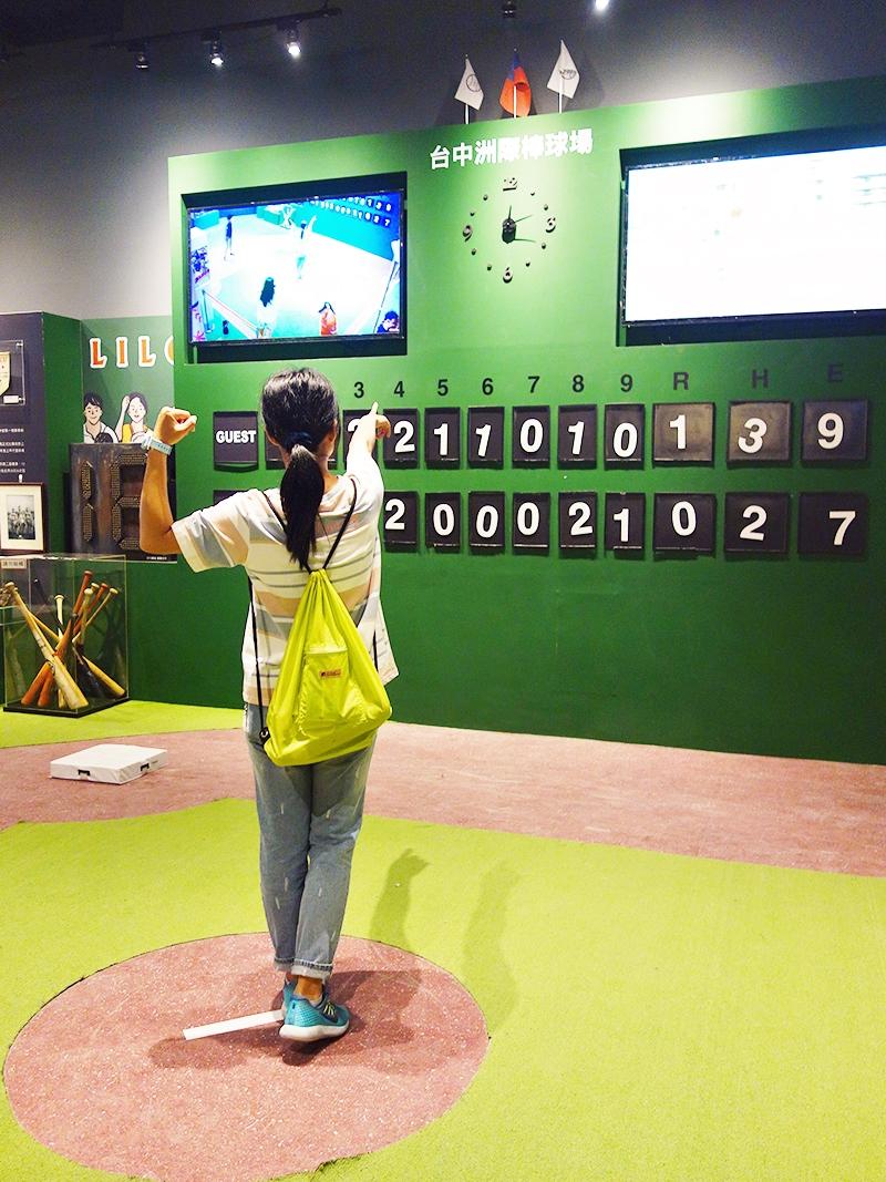 Taichung-棒球故事馆28