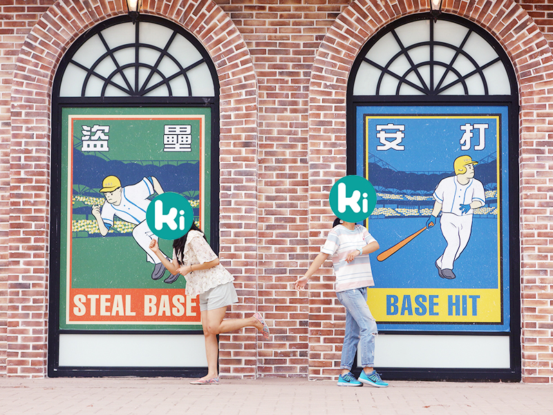 【台中棒球故事馆】洲际棒球场内,适合亲子同游景点!