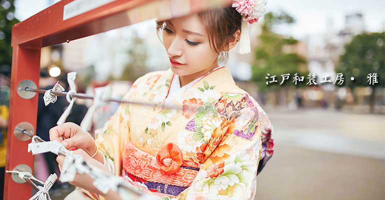 tokyo-东京和服出租-推荐1