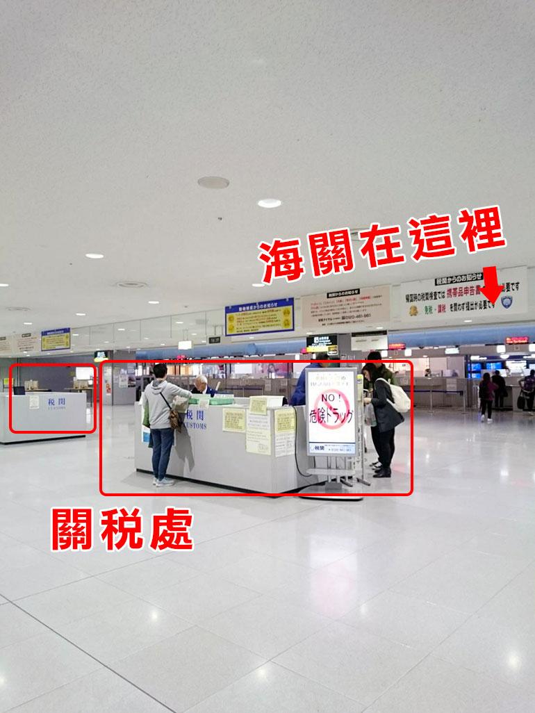 JP日本免税单自己拆掉-1