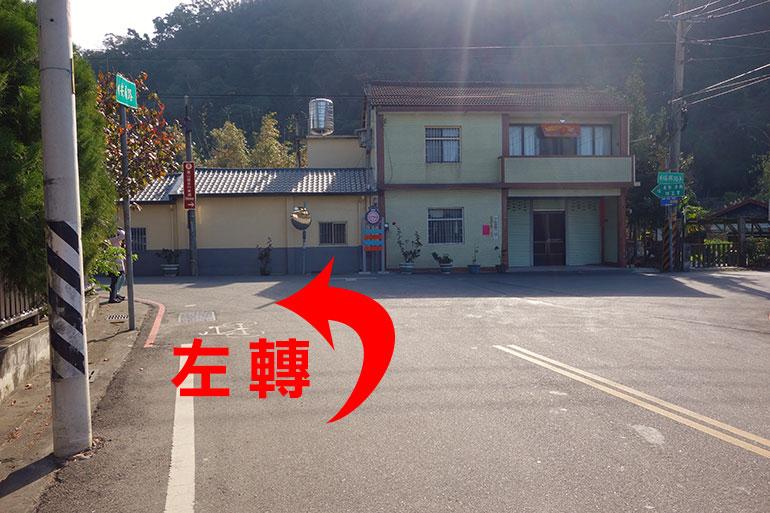 taian-如光山寺落羽松秘境-2