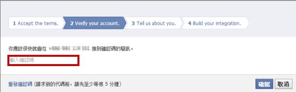 verify your account2