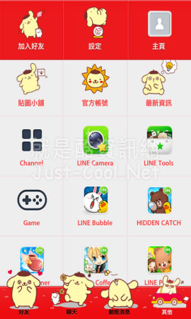 line theme ios dog-r.png