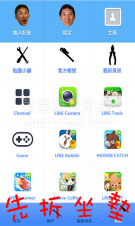 line theme ios wei.png