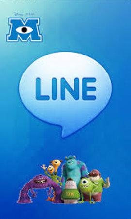 line theme monster