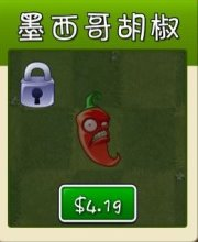 plants vs zombies 19