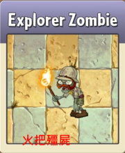 plants vs zombies 2 _11