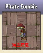 plants vs zombies 2 _14