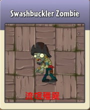 plants vs zombies 2 _18