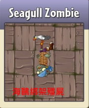 plants vs zombies 2 _19