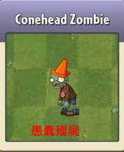 plants vs zombies 2 _2