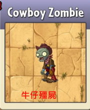 plants vs zombies 2 _23