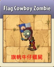 plants vs zombies 2 _26
