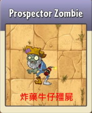 plants vs zombies 2 _27