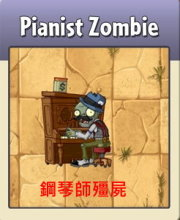 plants vs zombies 2 _28
